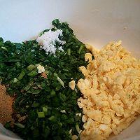 鲜香韭菜盒子#樱花味道#的做法图解7