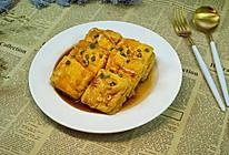 脆皮豆腐盒的做法
