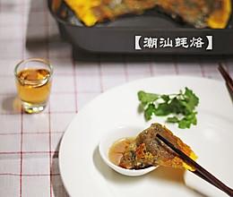 【香煎蚝烙】——最具潮汕特色的美食的做法
