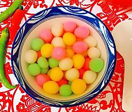 自制彩色小汤圆的做法