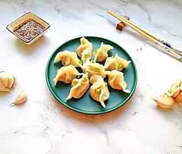 鸡肉红萝卜玉米馅饺子#快手又营养,我家的冬日必备菜品#的做法