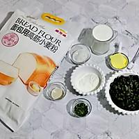 #爱好组-高筋#日式红豆包的做法图解1
