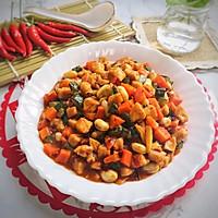 #钟于经典传统味#简单美味宫保鸡丁,很受欢迎的一道菜!的做法图解8