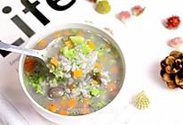 蔬菜杂粮粥的做法