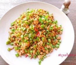 #夏天夜宵High起来!#香辣鲜香肉末豇豆的做法