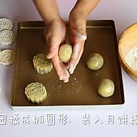 广式莲蓉蛋黄月饼#手作月饼#的做法图解11
