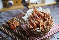 奥尔良风味虾干的做法