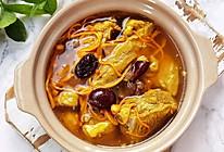 #夏日开胃餐#虫草花排骨汤的做法