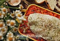 茄汁白葡萄酒鹰嘴豆杂蔬烤鱼柳的做法