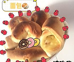 家庭版贝果面包的做法