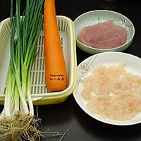 立冬,水晶虾饺的做法图解1