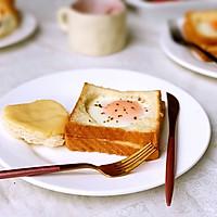水波蛋爱心吐司片的做法图解10