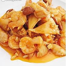 茄汁虾仁猴头菇