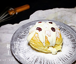 奶昔面包—简单版的做法