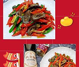 #味达美名厨福气汁,新春添口福#双椒炒海参的做法