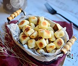 迷你奶香小面包的做法