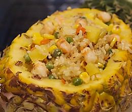 简单易上手的虾仁菠萝炒饭的做法