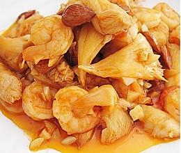 茄汁虾仁猴头菇的做法