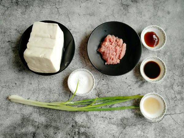 肉末烧豆腐的做法图解1