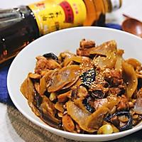 黄焖鸡#金龙鱼外婆乡小榨菜籽油 我要上春碗#