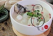 谷雨时节最宜吃的鲫鱼冬瓜汤的做法