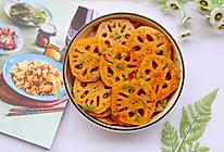 #秋天怎么吃#凉拌香辣藕片的做法