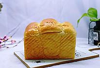 奶香蔓越莓吐司面包的做法