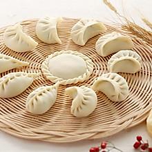 花样饺子包法