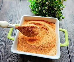 自制五香蒸肉粉的做法