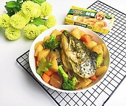 #百梦多圆梦季#咖喱三文鱼头的做法