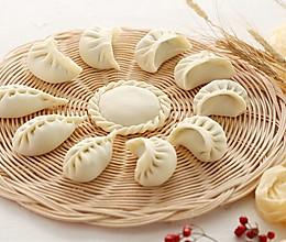花样饺子包法的做法