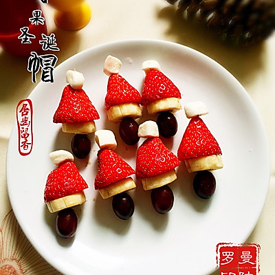 水果跟圣诞节更配哦——水果圣诞帽