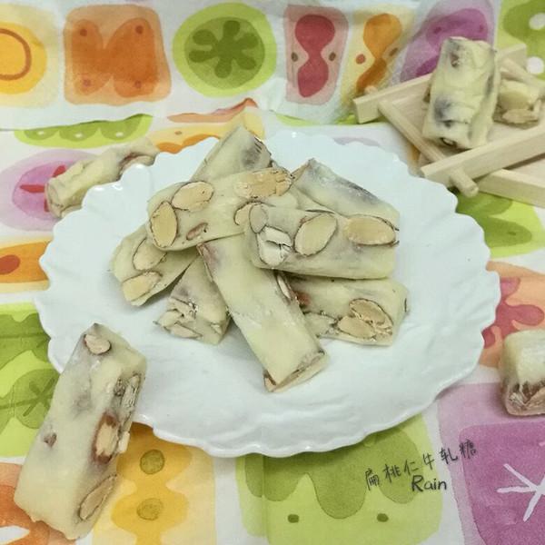 扁桃仁牛轧糖(蔓越莓牛轧糖)的做法