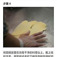 入口即化,酥得掉渣的网红珍妮曲奇—— 5个口味的做法图解3