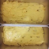 百香果磅蛋糕~美味不失败~的做法图解4