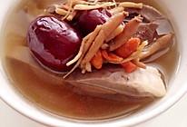 养生猪心汤(太子参、红枣、枸杞)的做法