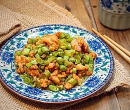 肉末炒菜豆#一机多能,一席饪选#的做法