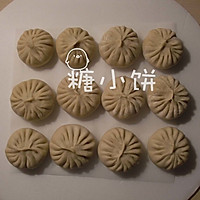 【鱼香水煎包】(茄子肉馅)的做法图解6