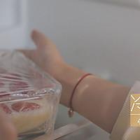草莓的3+1种有爱吃法「厨娘物语」的做法图解37