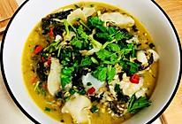 金针菇酸菜鱼(海底捞酸菜鱼调味料)的做法