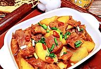 #春日时令,美味尝鲜#土豆烧牛肉的做法