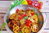 #豪吉川香美味#麻辣干锅藕片的做法