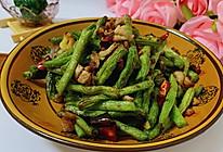 #元宵节美食大赏#干煸豆角的做法