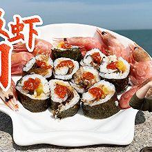 加拿大北极虾寿司