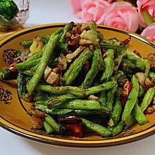 #元宵节美食大赏#干煸豆角