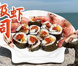 加拿大北极虾寿司的做法