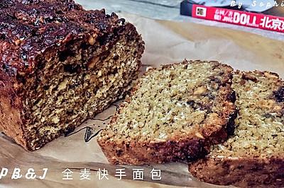 PB&J全麦快手面包
