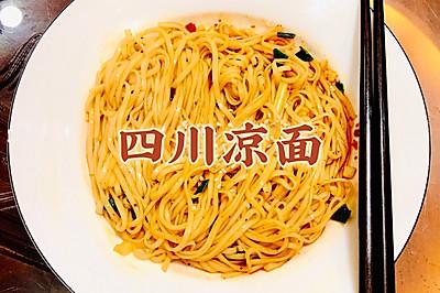 今儿去四川吃个地道小吃四川凉面(附调凉拌酱料~)