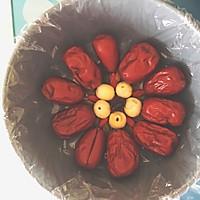 芋泥紫米糕#发现粗食之美#的做法图解6