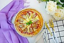 #做道懒人菜,轻松享假期#全麦牛肉披萨的做法